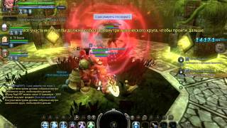 Dragon Nest Логово Кардинала хардкор