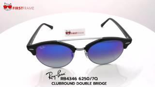 fb128357a69 Ray Ban Club Round Sunglasses