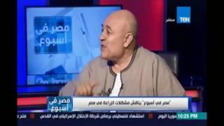 محمد برغش : إذا لم تحمي الدولة الأرض اولا بقانون فقد هتك العرض وذهبت الارض والحل في الدورة الزراعية