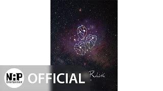 소울스타 SoulStar - 생일 축하해 Happy Birthday (Audio)