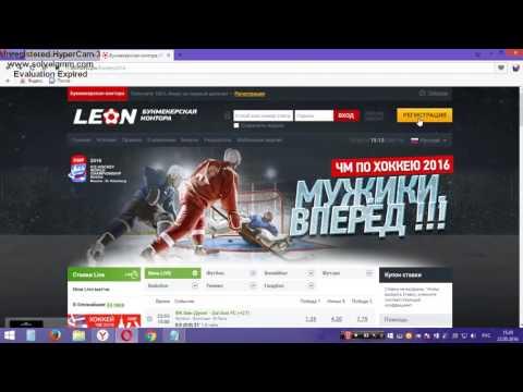 Видео Букмекерская контора зенит линия онлайн 5555