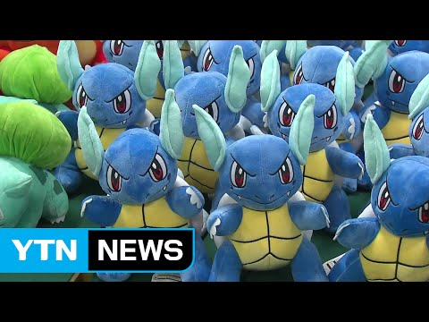 Fake Pokemon Toys Seized in South Korea | Game Rant