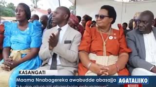 Maama Nnabagereka awabudde abasajja thumbnail