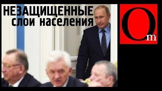 Кошельки Путина избавляются от западных активов