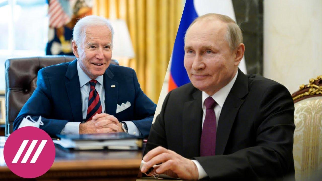 «Особого выхода нет»: чего ждать от встречи Путина и Байдена по Донбассу