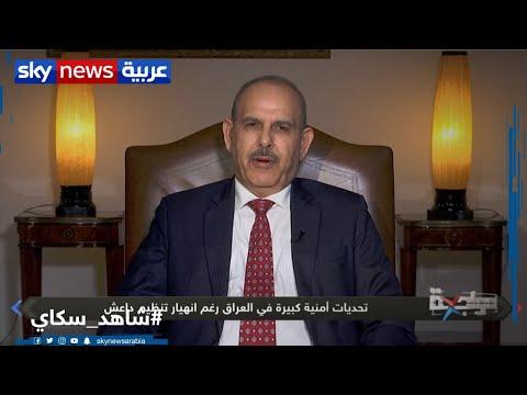 البولاني: العراق يمر بضائقة مالية واقتصادية ويحتاج إلى أصدقاء  - 23:59-2020 / 6 / 4