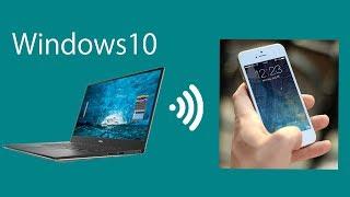 Windows10 パソコンから Wi-Fi電波を出してスマホで使う方法  /  モバイルホットスポットの設定方法 thumbnail
