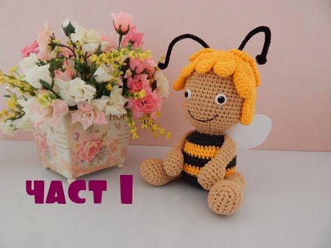 Пчелка майя крючком 50 см