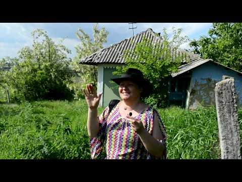 Моя Родина - Молдова.