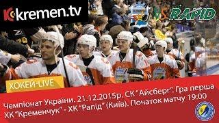 Кременчуг : Рапид Киев