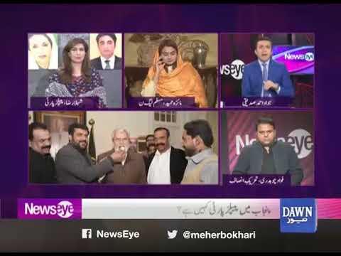 NewsEye - 13 February, 2018 - Dawn News