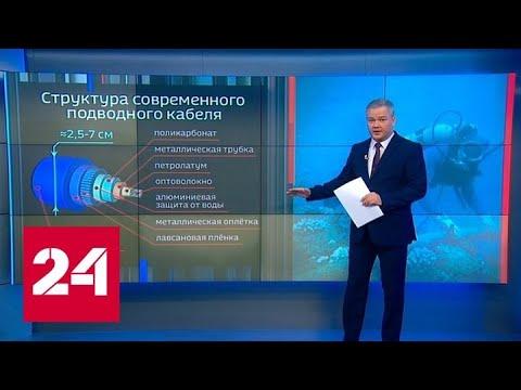 Погружение на дно: The Times пугает читателей российскими агентами в Атлантике - Россия 24