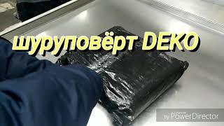 шуруповёрт deko 20v
