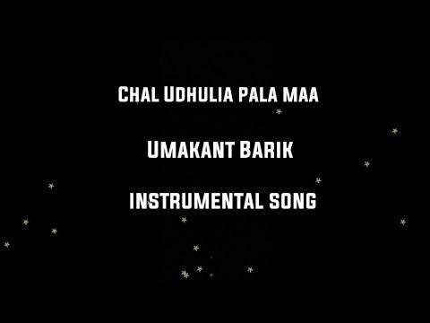 chal udhuliya palama Sambalpuri instrumental song
