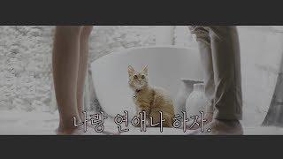 남자 ASMR ─ [ENG,CHN,JPN] 나랑 연애나 하자 【ASMR한음】roleplay,남자친구 asmr,asmr korean boyfriend