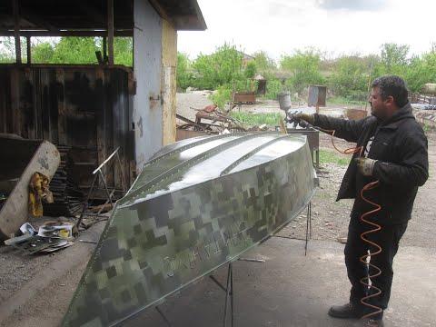 Лодка из металла своими руками чертежи выкройки