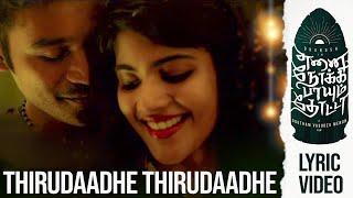 Thirudaadhe Thirudaadhe - Lyric Video | Enai Noki Paayum Thota | Darbuka Siva | Gautham Menon