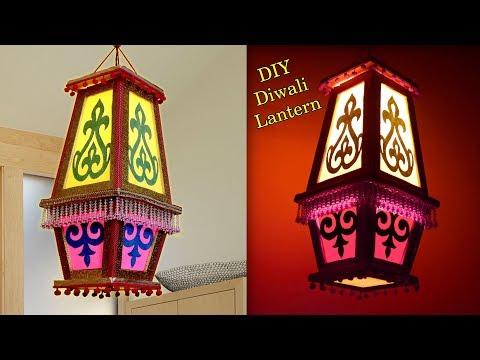 Amazing Diwali Decoration Idea with Lantern || DIY Paper Lantern and Lamp || Paper Wall Hanging