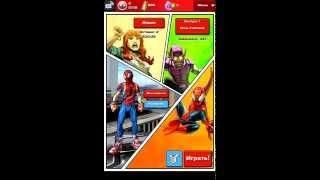 Обзор игры на планшет совершенный человек паук