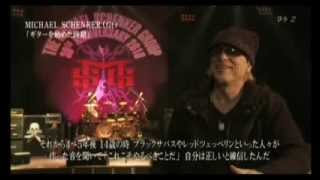 MICHAEL SCHENKER GROUP-   30th ANNIVERSARY