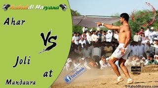 Ahar Vs Joli at Mandaura