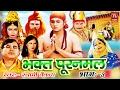 Kissa |Bhakt Puranmal Katha Part 3 ||Devotional |Katha Smrat Swami Adhar Chaitanya# Rathor Cassettes