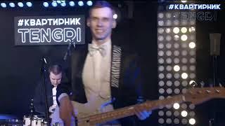 Смотреть клип Диана Шарапова - Күтемін
