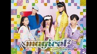 magical² - 『MAGICAL☆BEST』アルバム全曲紹介ビデオ♪ thumbnail