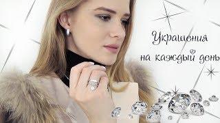 Оригинальные украшения из серебра на КАЖДЫЙ ДЕНЬ с Алиэкспресс бренда ORSA | NikiMoran распаковка