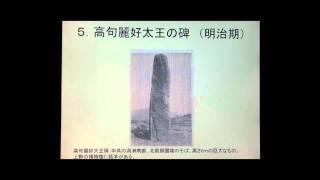 中高生の日本国際史 古代2