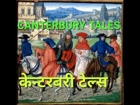 [Hindi] Canterbury tales fully explained || (B.A and M.A students) literary help