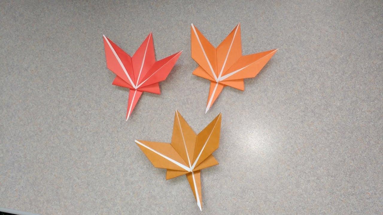 Origami Maple Leaf (Folds done fast) - YouTube - photo#7
