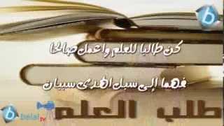 نونية القحطاني كامله بصوت فارس عباد