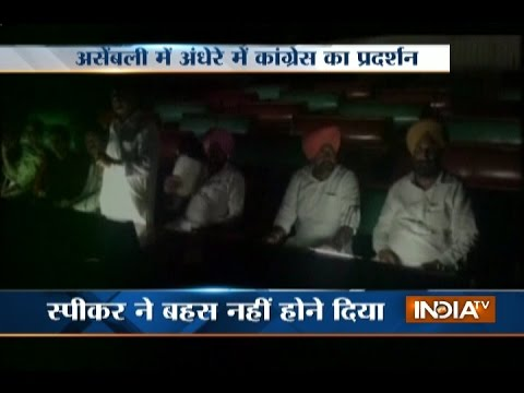 Congress MLAs Stage Protest In Punjab Assembly, Government Cuts Power Supply