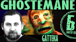 Реакция Бати на НОВЫЙ клип  GHOSTEMANE - GATTEKA (OFFICIAL VIDEO) | reaction | Батя смотрит видео