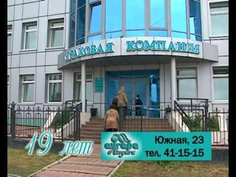 """ООО """"СК """"Ангара""""   19 лет."""