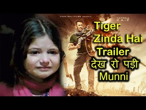 Munni Harshaali Malhotra Crying After Watching Tiger Zinda Hai Trailer  | Salman khan Katrina kaif