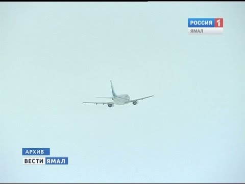 В аэропорту Салехарда самолет авиакомпании «РусЛайн» совершил вынужденную посадку