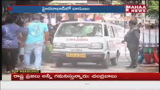 Boyfriend Wipe Out Girlfriend In Hyderabad | Mahaa News