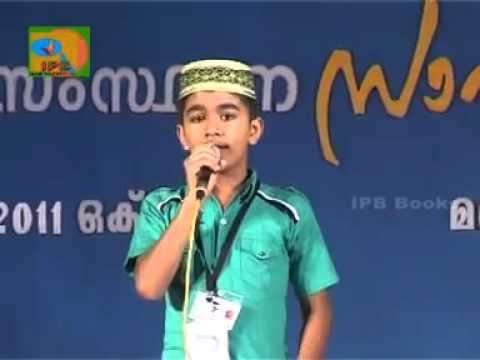 Chonkutta surapuri arshak panoor super hit song.