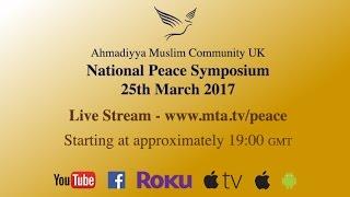 Peace Symposium 2017 - Trailer