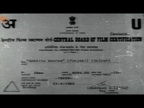 latest-punjabi-(hd)-film-2019-||ankhila-soorma-ਅਣਖੀਲਾ-ਸੂਰਮਾ-||-mahindra-films