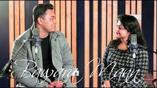Bawara Mann, Gazab ka hai din | Duet - Abhishek ft. Swaroopa | Official HD Video