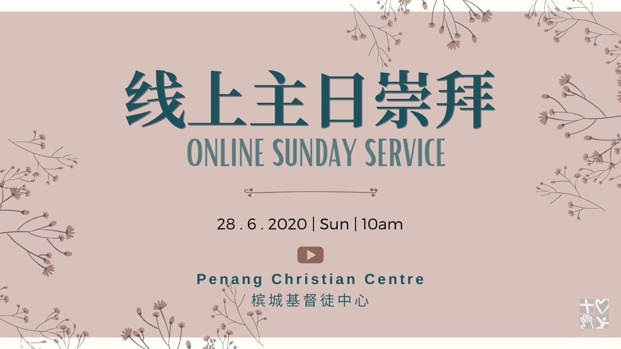 PCC Mandarin Zone (Georgetown) Sunday Service 28th June 2020
