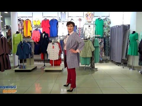 Модная женская одежда  от CARO (Коллекция 2017)