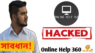 Online Help 360 চ্যানেল হ্যাক হয়ে গেছে  The Online help 360 channel has been hacked   YouTube Master