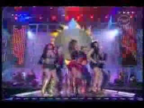 Cariño Mio - RBD