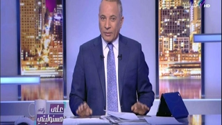 بالفيديو.. أحمد موسى يكشف أخر تطورات التعديل الوزاري وتسليمه للحكومة