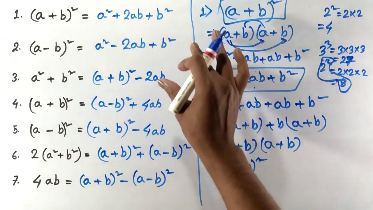 What is Algebraic Formulas ?  How to remember easily ? (In Hindi)