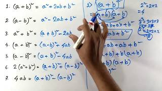 What is Algebraic Formulas ?| How to remember easily ? (In Hindi)
